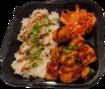 Teriyaki Tofu Bowl/Salad